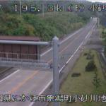 国道7号小砂川ライブカメラ(秋田県にかほ市象潟町)