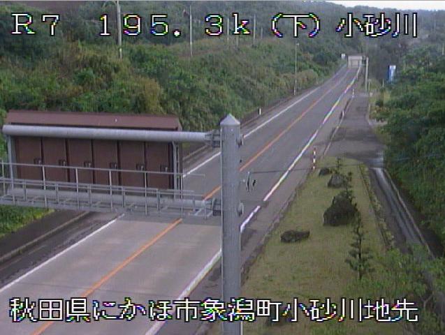 小砂川から国道7号が見えるライブカメラ。