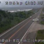 国道7号三川ライブカメラ(秋田県由利本荘市浜三川)