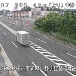 国道7号中野ライブカメラ(秋田県秋田市下新城)