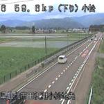 国道46号小松ライブカメラ(秋田県仙北市田沢湖)