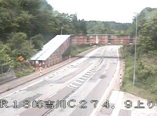 峰吉川から国道13号が見えるライブカメラ。