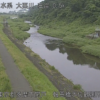 大栗川報恩橋水位観測所ライブカメラ(東京都多摩市関戸)