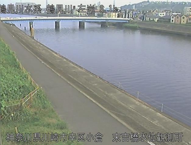 鶴見川末吉橋水位観測所ライブカメラは、神奈川県川崎市幸区の末吉橋水位観測所に設置された鶴見川が見えるライブカメラです。