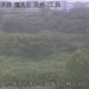 鶴見川鳥山川合流点ライブカメラ(神奈川県横浜市港北区)