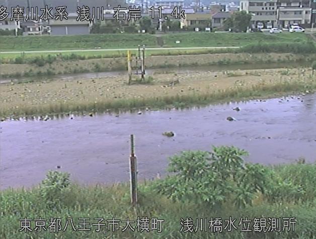 浅川浅川橋水位観測所ライブカメラは、東京都八王子市大横町の浅川橋水位観測所に設置された浅川が見えるライブカメラです。