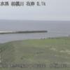 相模川相模川河口ライブカメラ(神奈川県平塚市千石河岸)