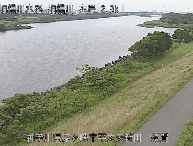 相模川須賀ライブカメラは、神奈川県茅ヶ崎市平太夫新田の須賀に設置された相模川が見えるライブカメラです。