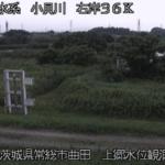 小貝川上郷水位観測所ライブカメラ(茨城県常総市本豊田)