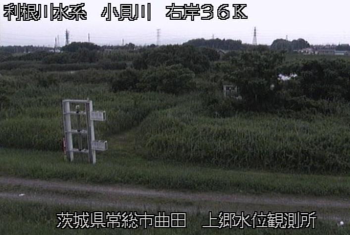 茨城県常総市本豊田の上郷水位観測所に設置された小貝川が見えるライブカメラです。