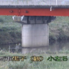 小貝川黒子水位観測所ライブカメラ(茨城県筑西市西保末)