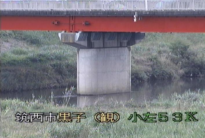 茨城県筑西市西保末の黒子水位観測所に設置された小貝川が見えるライブカメラです。