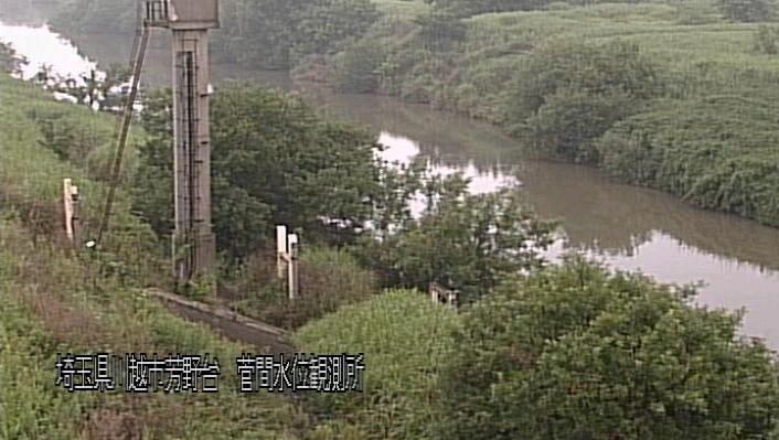 入間川菅間水位観測所ライブカメラは、埼玉県川越市芳野台の菅間水位観測所(出丸冠水橋付近)に設置された入間川が見えるライブカメラです。