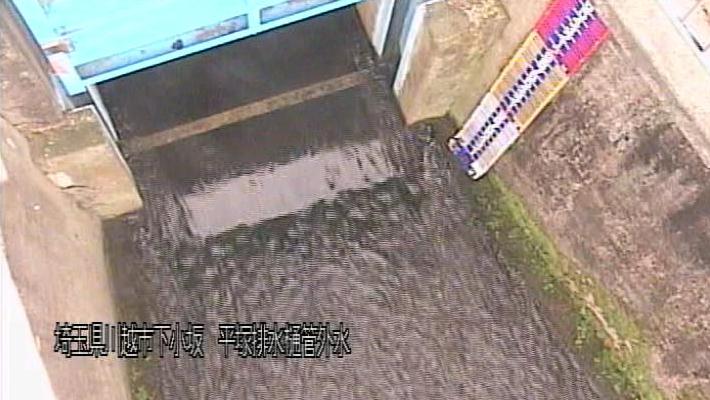 小畔川とげ橋ライブカメラは、埼玉県川越市小坂のとげ橋に設置された小畔川が見えるライブカメラです。
