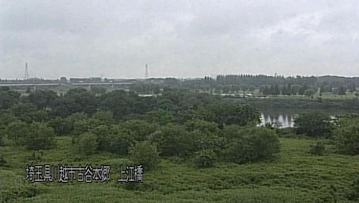荒川上江橋ライブカメラは、埼玉県川越市古谷本郷の上江橋に設置された荒川が見えるライブカメラです。