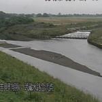荒川武蔵水路合流点ライブカメラ(埼玉県吉見町明秋)