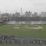 荒川西新井橋上流ライブカメラ(東京都足立区梅田)