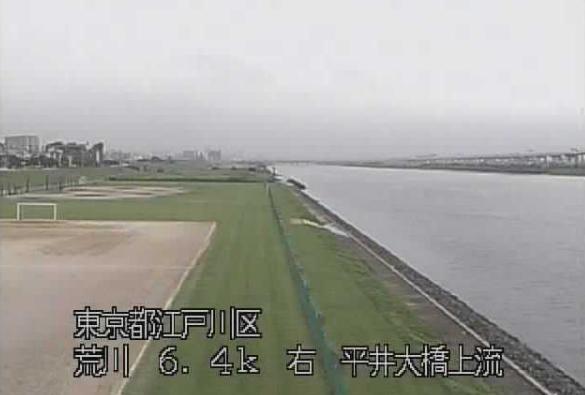 荒川平井大橋上流ライブカメラは、東京都江戸川区平井の平井大橋上流に設置された荒川が見えるライブカメラです。