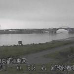 荒川新砂船着場ライブカメラ(東京都江東区新砂)