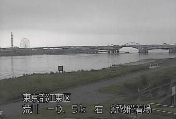 荒川新砂船着場ライブカメラは、東京都江東区新砂の新砂船着場に設置された荒川が見えるライブカメラです。