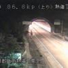 国道49号熱海トンネル終点ライブカメラ(福島県郡山市熱海町)