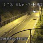 国道49号車トンネル終点ライブカメラ(福島県西会津町宝坂)