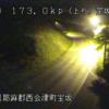 国道49号宝坂遮断機ライブカメラ(福島県西会津町宝坂)
