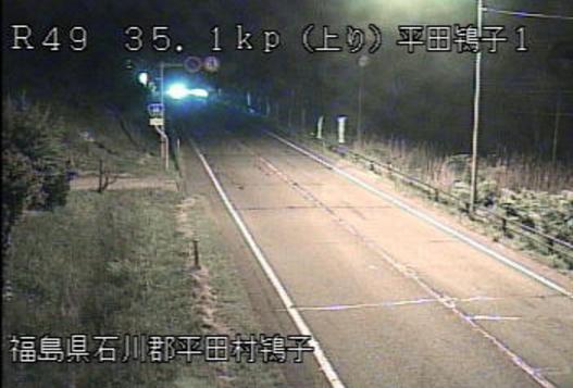 平田村鴇子から国道49号いわき方向が見えるライブカメラ。