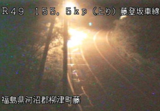 藤登坂車線から国道49号が見えるライブカメラ。