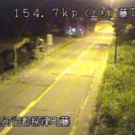 国道49号藤トンネル起点ライブカメラ(福島県柳津町藤)