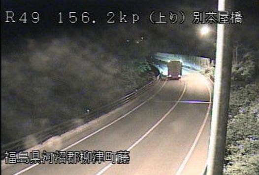 別茶屋橋から国道49号が見えるライブカメラ。