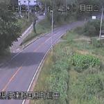 国道4号貝田第2ライブカメラ(福島県国見町貝田)