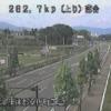 国道4号落合ライブカメラ(福島県桑折町落合)