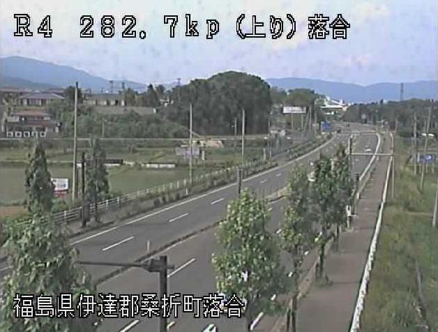 落合から国道4号が見えるライブカメラ。