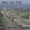 国道4号伊達防災除雪ステーションライブカメラ(福島県桑折町谷地)