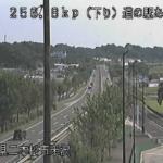 国道4号道の駅あだちライブカメラ(福島県二本松市米沢)