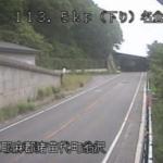国道49号名倉山第3ライブカメラ(福島県猪苗代町翁沢)
