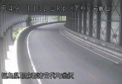 翁島スノーシェッド(翁島SS)から国道49号が見えるライブカメラ。