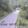 国道289号甲子トンネル下郷側坑口ライブカメラ(福島県下郷町南倉沢)