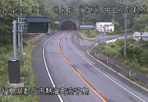 中山トンネル起点から国道49号が見えるライブカメラ。