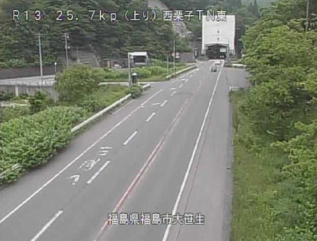 西栗子トンネル東側から国道13号(万世大路)が見えるライブカメラ。