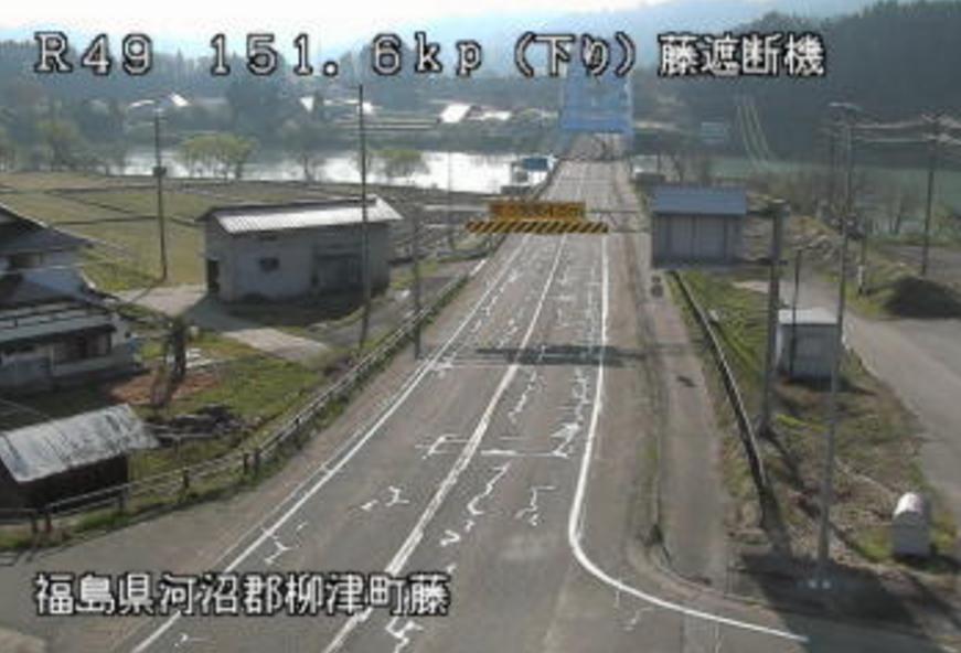 国道49号藤遮断機ライブカメラ(福島県柳津町藤)