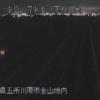 津軽自動車道津軽金山ライブカメラ(青森県五所川原市金山)