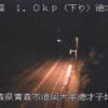 津軽自動車道徳才子ライブカメラ(青森県青森市浪岡)