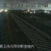 津軽自動車道津軽三ツ屋ライブカメラ(青森県五所川原市野里)