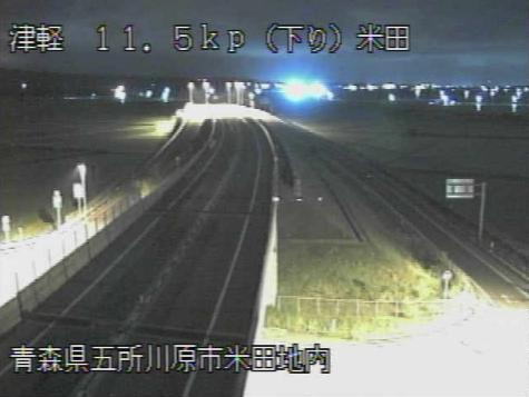 津軽米田から津軽自動車道(津軽道)が見えるライブカメラ。