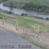 思川乙女水位観測所ライブカメラ(栃木県小山市乙女)