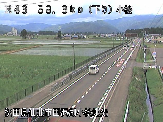 小松から国道46号が見えるライブカメラ。