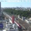 王子駅飛鳥山公園方面ライブカメラ(東京都北区王子)
