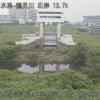 鶴見川亀の子橋水位観測所ライブカメラ(神奈川県横浜市港北区)